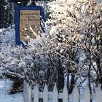 WI Winter Sign November 2014-2